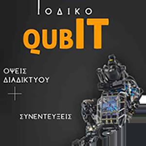 |------ QUBIT Journal -----|